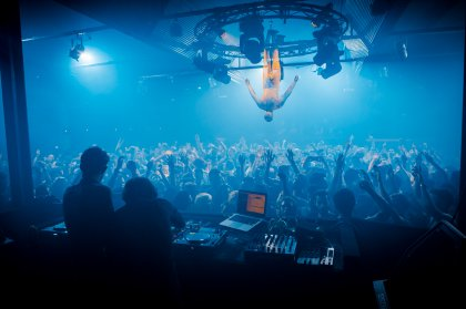 Review: Afterlife opening party, 7 July 2016