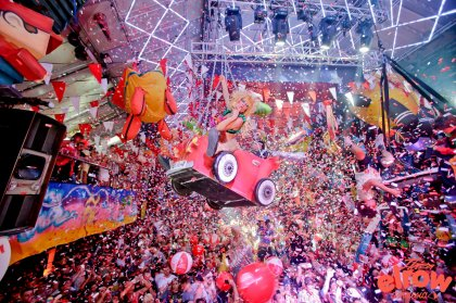 elrow announces debut compilation CD 2017