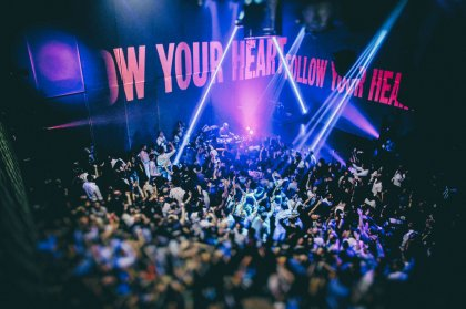 HEART Ibiza sets opening party date